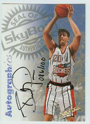 1997-98 SkyBox Premium Autographics Century Marks #87 Brent Price