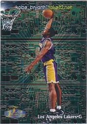 1998-99 Flair Showcase takeit2.net #5 Kobe Bryant