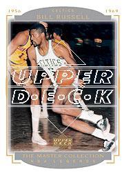 2000 Upper Deck Lakers Master Collection Mystery Pack Inserts #KAAJ Kareem Abdul-Jabbar JSY/33