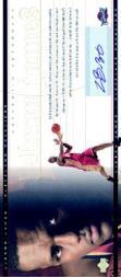 2003 Upper Deck LeBron James Box Set #LJA1 LeBron James AU/23