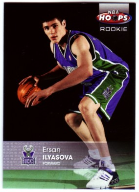 2005-06 Hoops #152 Ersan Ilyasova RC