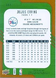 2008-09 Upper Deck MVP #257 Julius Erving back image