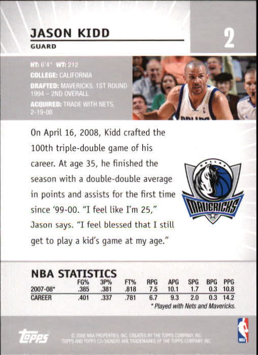 2008-09 Topps Co-Signers #2 Jason Kidd back image