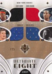 2008-09 Ultimate Collection Jerseys Eight #KNICK Willis Reed/John Starks/Patrick Ewing/Eddy Curry/Chris Duhon/Nate Robinson/Micheal Ray Richardson/David Lee