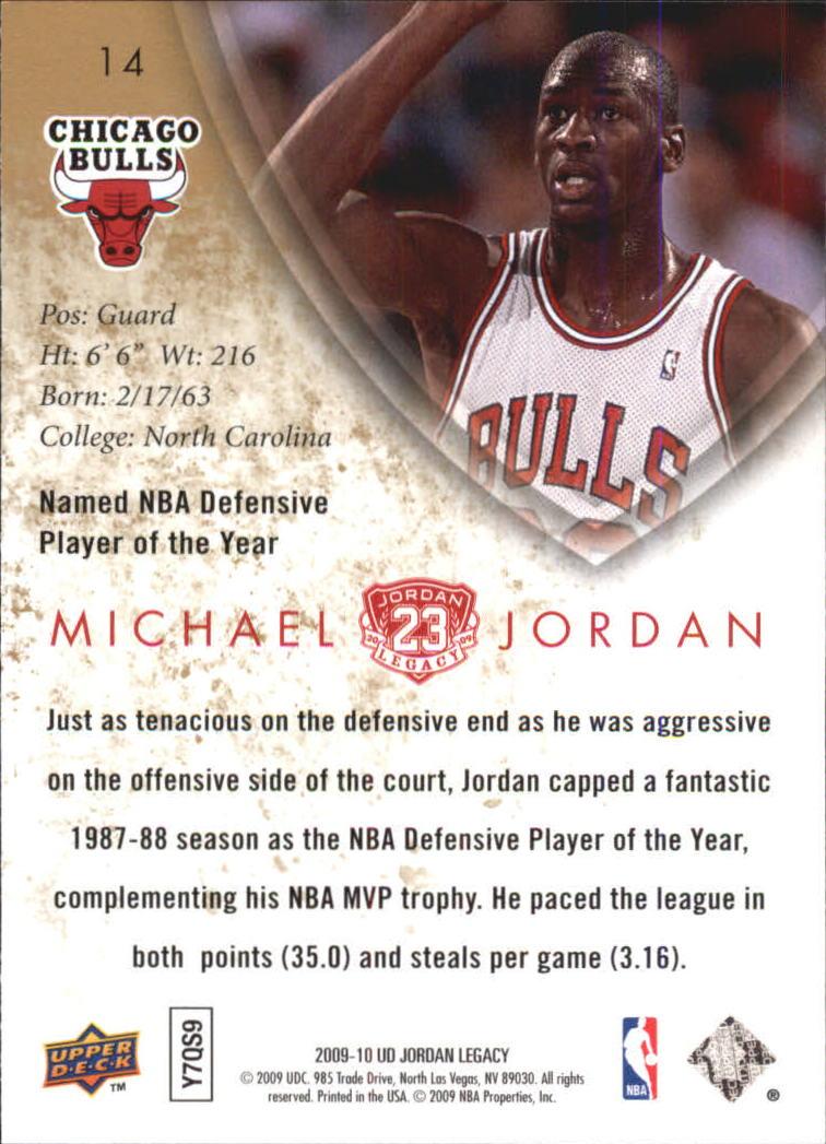 2009-10 Upper Deck Michael Jordan Legacy Collection Basketball  14 ... 95f581332f