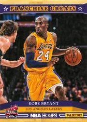 2013 Hoops Franchise Greats All-Star Game #1 Kobe Bryant