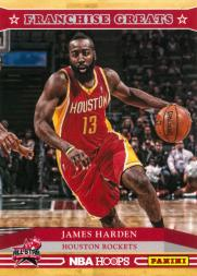 2013 Hoops Franchise Greats All-Star Game #5 James Harden