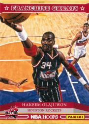 2013 Hoops Franchise Greats All-Star Game #6 Hakeem Olajuwon