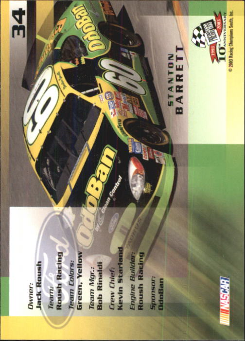 2003-Press-Pass-Racing-Eclipse-Stealth-Inserts-You-Pick-Buy-10-cards-FREE-SHIP thumbnail 103