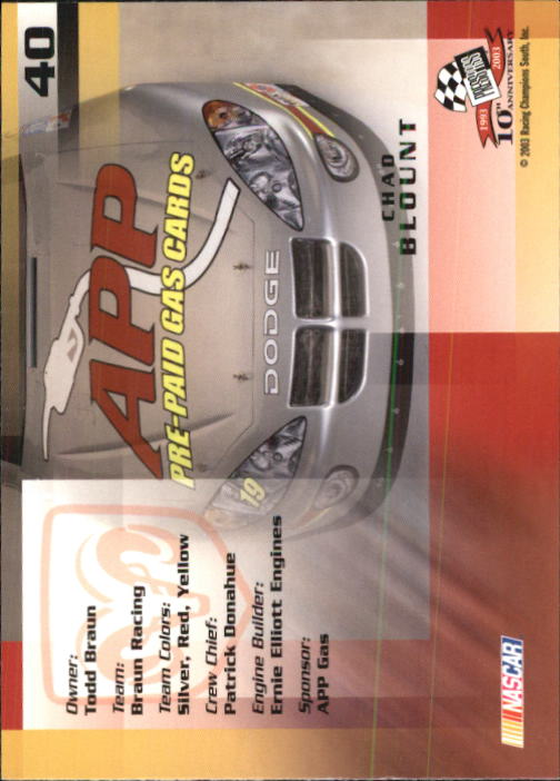 2003-Press-Pass-Racing-Eclipse-Stealth-Inserts-You-Pick-Buy-10-cards-FREE-SHIP thumbnail 115