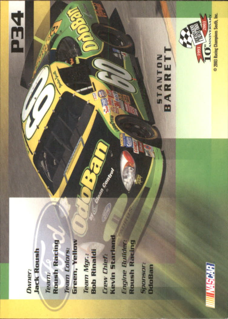 2003-Press-Pass-Racing-Eclipse-Stealth-Inserts-You-Pick-Buy-10-cards-FREE-SHIP thumbnail 241