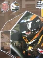 2004 Press Pass Stealth X-Ray #6 Dale Jarrett