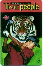 1997 Cardwon Promo #NNO Tiger Woods