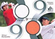 2002 SP Game Used Front 9 Fabric Double #KY Shingo Katayama/Kaname Yokoo
