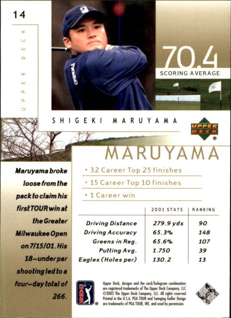 2002 Upper Deck #14 Shigeki Maruyama back image