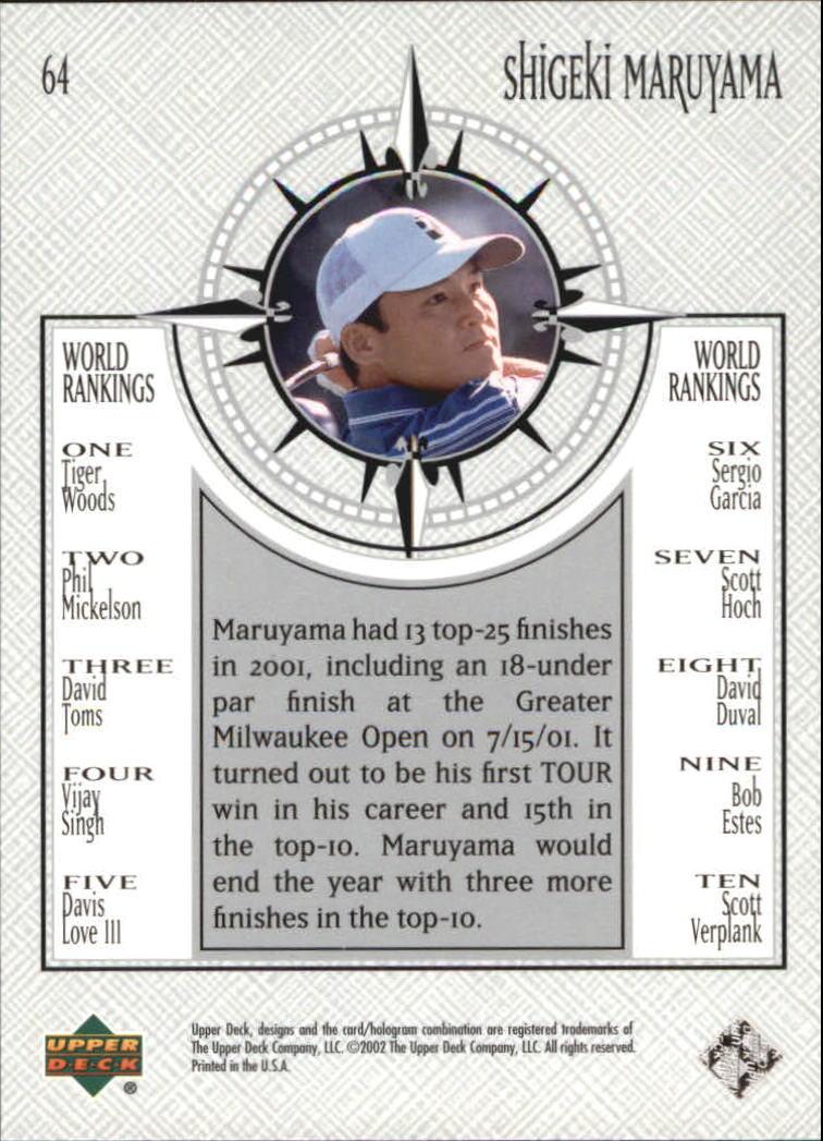 2002 Upper Deck Silver #64 Shigeki Maruyama NWO back image