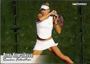 2003 NetPro #10A Anna Kournikova White RC