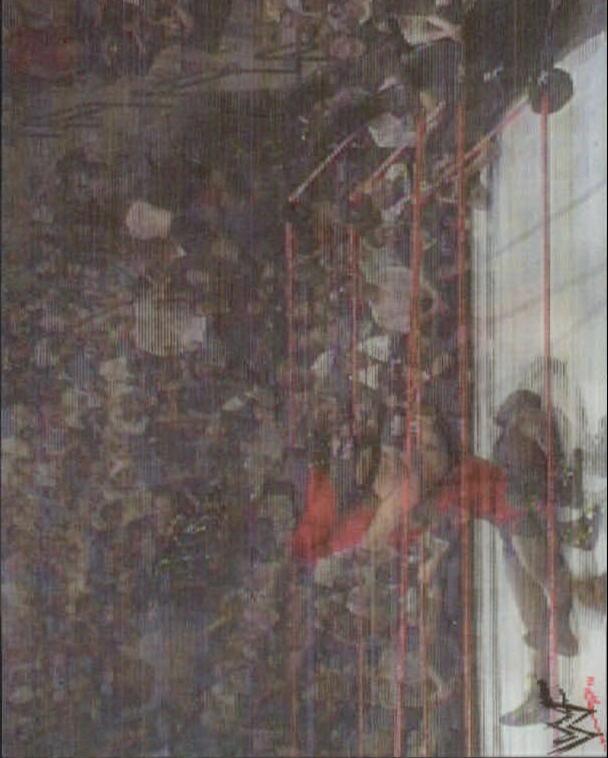 1999 Artbox WWF MotionCardz #15 The Undertaker/Kane
