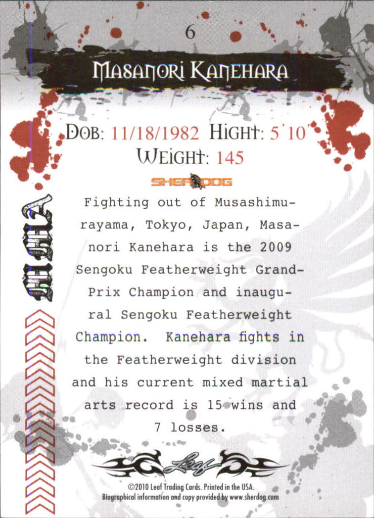 2010 Leaf MMA #6 Masanori Kanehara back image