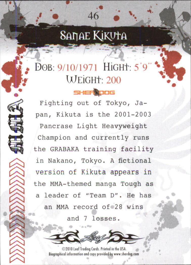 2010 Leaf MMA #46 Sanae Kikuta back image