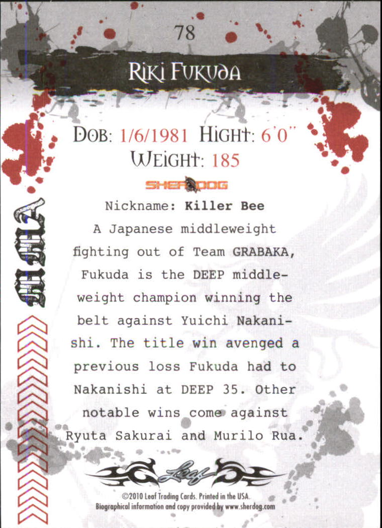 2010 Leaf MMA #78 Riki Fukuda back image